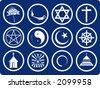 Religious icons - stock photo