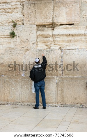 Religious orthodox Jew at the Western wall, Jerusalem, Israel - stock photo