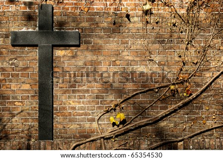 relogion cross on the wall - stock photo