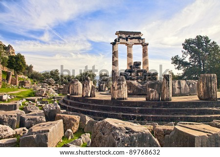 Remains of Ancient Greek temple of Athena in Delphi - stock photo