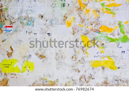 remains of posters and advertisements - stock photo