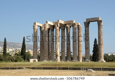 Remains of the columns of the temple of Olympian Zeus in central Athens, Greece