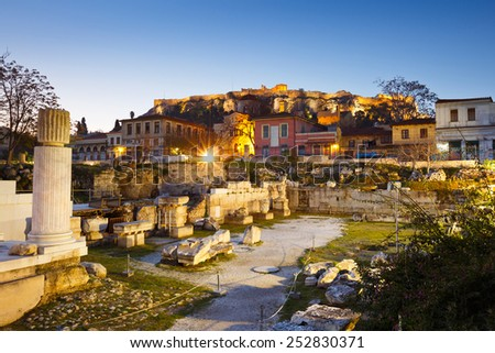 Remains of the Hadrian's Library in Monastiraki square in Athens, Greece.