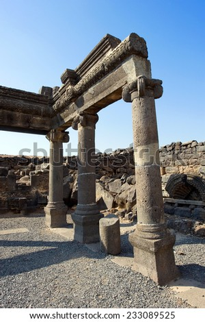 Remains of the synagogue in the biblical village of Korazim a few kilometer north of the lake of Galilee. Jesus condemned the city in Matthew 11:21 together with Capernaum and Beth-Saida. - stock photo