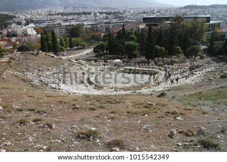 Remains of the Theatre of Dionysus, Acropolis, Athens, Greece