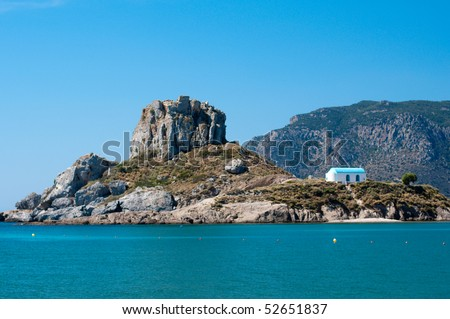 Remote monastery at Kos island, Greece - stock photo
