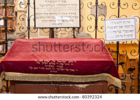 Remuh Synagogue is the smallest of all historic synagogues of the Kazimierz district of Kraków. It is currently the only active synagogue in the city. - stock photo