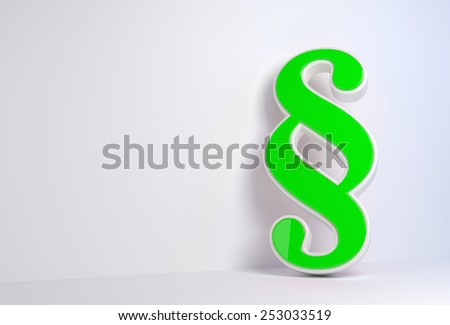 render illustration of a green 3d paragraph leaning against a wall - stock photo
