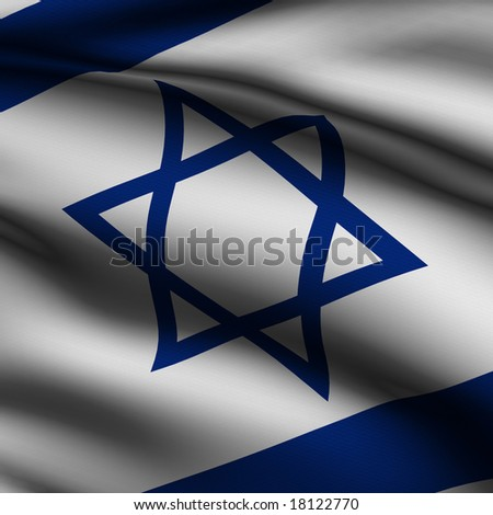 Rendering of a waving flag of Israel with accurate colors and design and a fabric texture in a square format. - stock photo