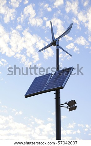 renewable - stock photo
