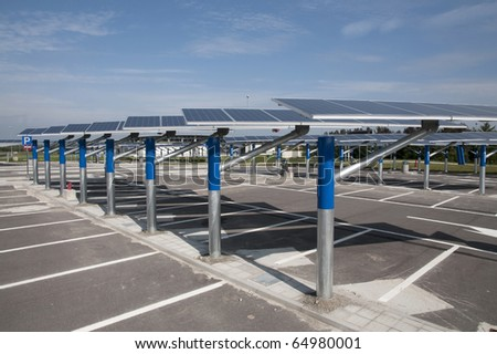 Renewable energy: solar panels - stock photo