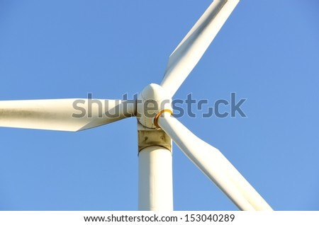 Renewable energy wind turbine. The energy of the future, clean and sustainable.  - stock photo