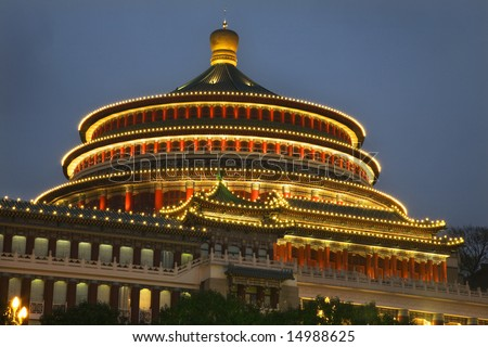 "Renmin ""People's"" Square, Great Hall of the People, Chongqing, Sichuan, China Evening with Lights - stock photo"