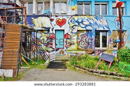 RENNES, FRANCE -14 JUNE 2015- L'Elaboratoire is an artists squat in the eastern area of Rennes, the capital of Brittany in France. Colorful graffiti street art lines its walls.