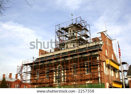 Renovation of the Historic State House Museum in Dover, Delaware. - stock photo