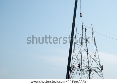 Replace,repair on high voltage transmission line.