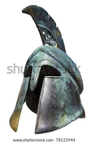 replica ancient greek military helmet isolated on white - stock photo