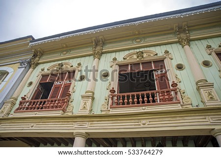 Replica of 19th century balconies and windows, at a National Park in Guayaquil, Ecuador