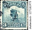 REPUBLIC OF CHINA - CIRCA 1939: A stamp printed in  Republic of China shows Junk on Yellow River, circa 1939 - stock photo