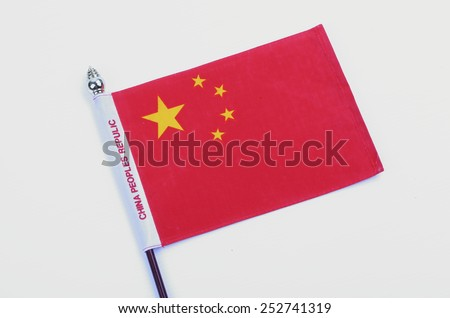 Republic of China flag  - stock photo