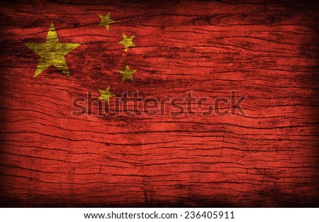 Republic of China flag pattern on the wooden board texture ,retro vintage style - stock photo