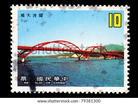 REPUBLIC OF CHINA (TAIWAN) - CIRCA 1986: A stamp printed in the Taiwan shows image of Kuan Tu Bridge, circa 1986