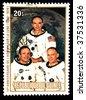 Republic of Guinea - CIRCA 1979: A stamp printed in Republic of Guinea honoring Apollo moon program, shows NASA photo of team Apollo-11, one stamp from series, circa 1979. - stock photo