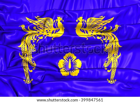 Republic of Korea Presidential Standard. Close Up.    - stock photo