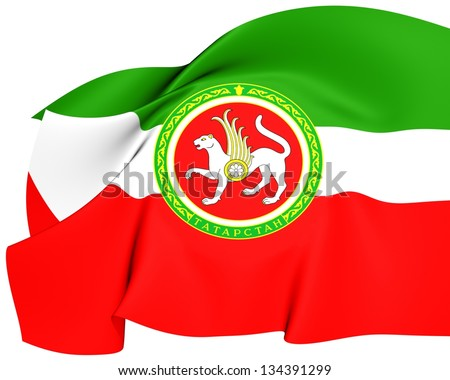 Republic of Tatarstan Flag, Russia. Close Up. - stock photo