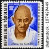 REPUBLIC OF TOGO - CIRCA 1969: A stamp printed in Togo dedicated to great world leaders of peace, shows Mahatma Gandhi, circa 1969 - stock photo
