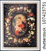 REPUBLIC OF UPPER VOLTA- CIRCA 1972: A stamp printed in Republic of Upper Volta shows a picture of the Virgin and Child Jesus surrounded by garland of flowers , circa 1972 - stock photo