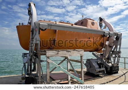 Rescue boat on the water station in Kerch, Crimea - stock photo