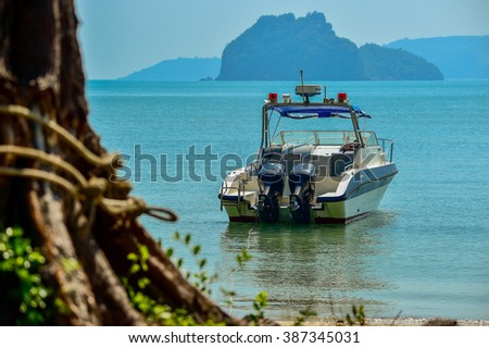 Rescue boat rescue, ready - stock photo