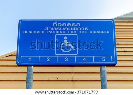 Reserved parking for the disabled sign, Eng - Thai language. - stock photo