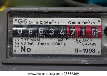 Residental meter for natural gas - stock photo