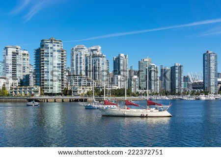 Residential area in Downtown Vancouver. - stock photo