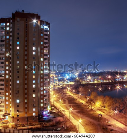 Residential areas cityscape. Kiev, Ukraine. One building on city background