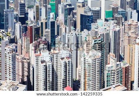 Residential building - stock photo