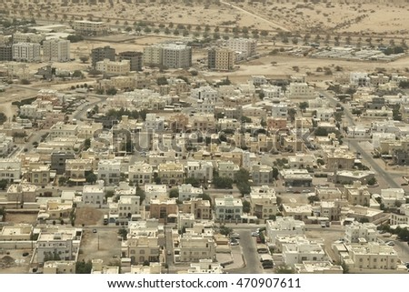 Residential buildings in the city of Muscat. Sultanate of Oman, Middle East
