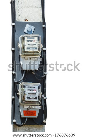 Residential electric power supply meter on white background - stock photo