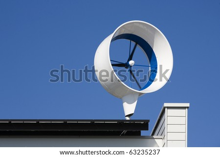 Residential wind turbine - stock photo