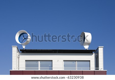 Residential wind turbines - stock photo