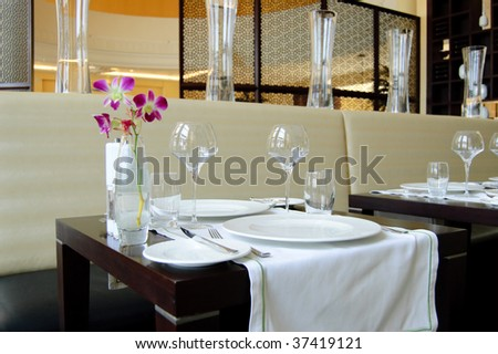 Restaurant in luxury hotel, Dubai United Arab Emirates