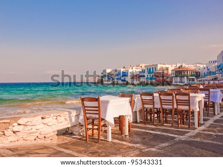 Restaurant near the sea at Little Venice on Mykonos Island. Greece. - stock photo