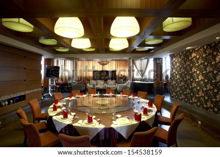 restaurant's private dining room - stock photo