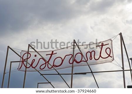 restaurant sign - stock photo