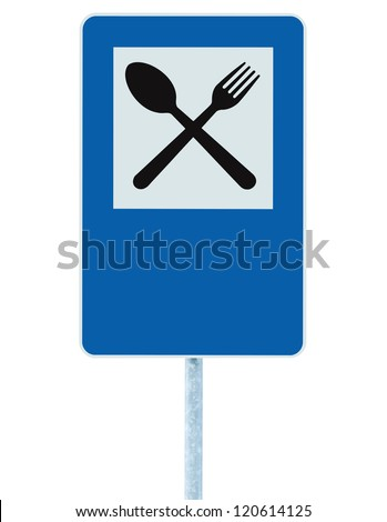 Restaurant sign on post pole, traffic road roadsign, blue isolated dinner bar catering fork spoon signage and blank empty copy space - stock photo