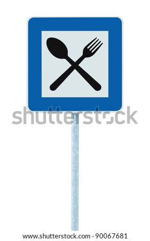 Restaurant sign on post pole, traffic road roadsign, blue isolated dinner bar catering fork spoon signage - stock photo