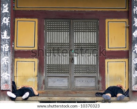 Resting in front of buddhist temple, Seoul, South Korea - stock photo