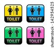 Restroom symbols set, colored buttons. Vector version (eps) also available in gallery - stock photo